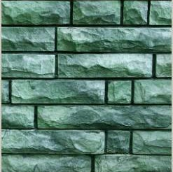 зелёно-графитовый